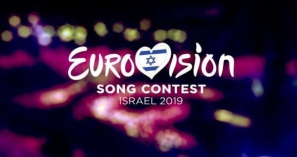 """""""Eurovision-2019"""" müsabiqəsində 42 ölkə iştirak edəcək"""