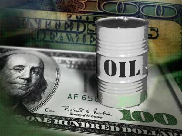 Azərbaycan nefti cüzi ucuzlaşdı