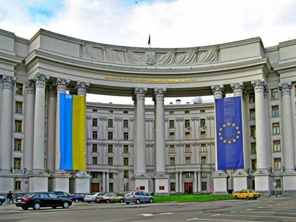 Ukrayna MDB ölkələri ilə müqavilələri ləğv edir