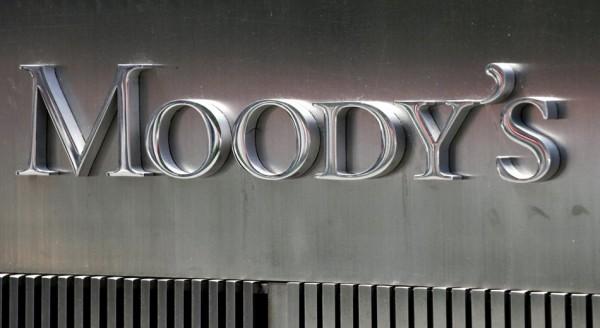"""""""Moody's"""" Azərbaycanın reytinqini təsdiqlədi"""