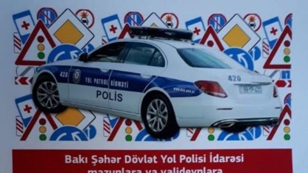 """DYP """"Son zəng"""" günü gücləndirilmiş iş rejimində çalışacaq"""