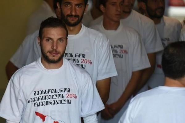 Gürcüstan Futbol Federasiyası aksiyalara dəstək verdi