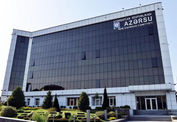 """""""Azərsu"""" bayram günlərində gücləndirilmiş rejimdə işləyəcək"""