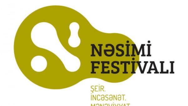 İkinci Nəsimi – şeir, incəsənət və mənəviyyat Festivalının proqramı açıqlandı