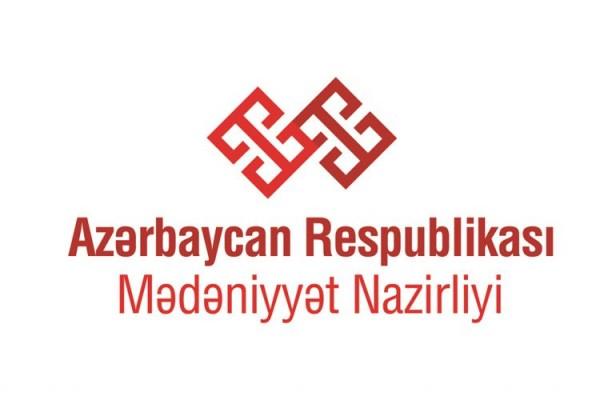 """""""Kitabxanaların siyahısı ilə bağlı təkliflər Prezidentə təqdim edilib"""" - Nazirlik"""