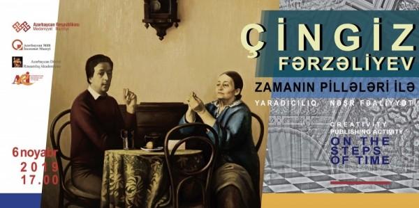 """Çingiz Fərzəliyevin """"Zamanın pillələri ilə"""" adlı fərdi sərgisi keçiriləcək"""