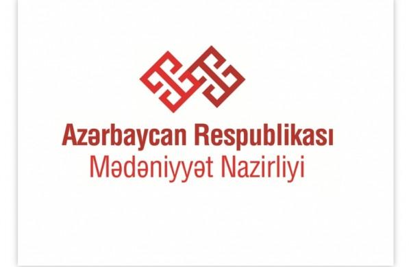 Mədəniyyət Nazirliyi Ramiz Əzizbəylinin vəfatı ilə əlaqədar nekroloq yayıb