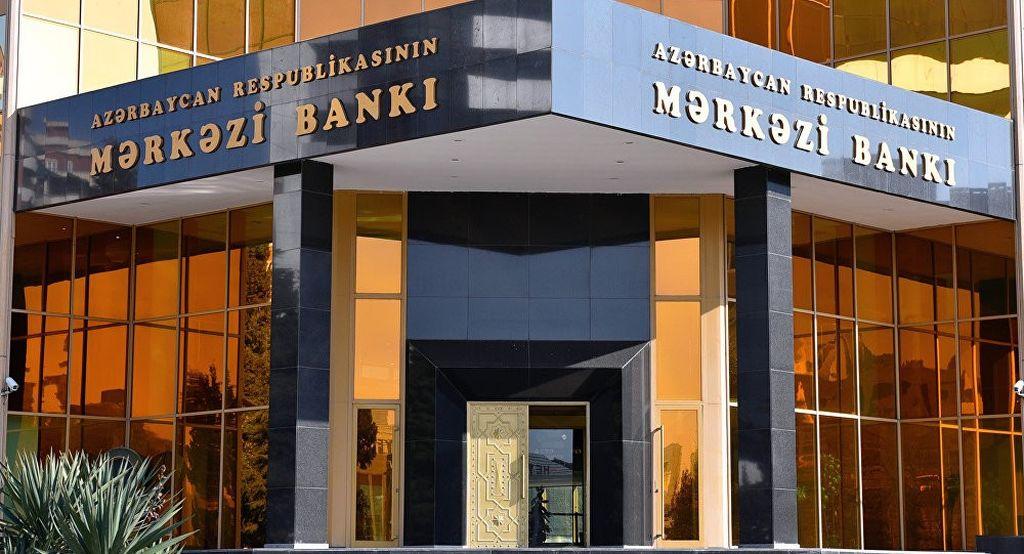 """Maliyyə savadlılığı portalında """"Siyasət faiz dərəcəsi"""" animasiyası yerləşdirilib"""